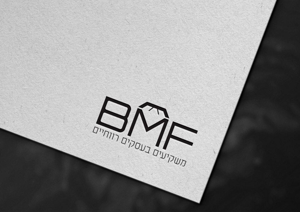 BMF - חברה לפיתוח עסקי