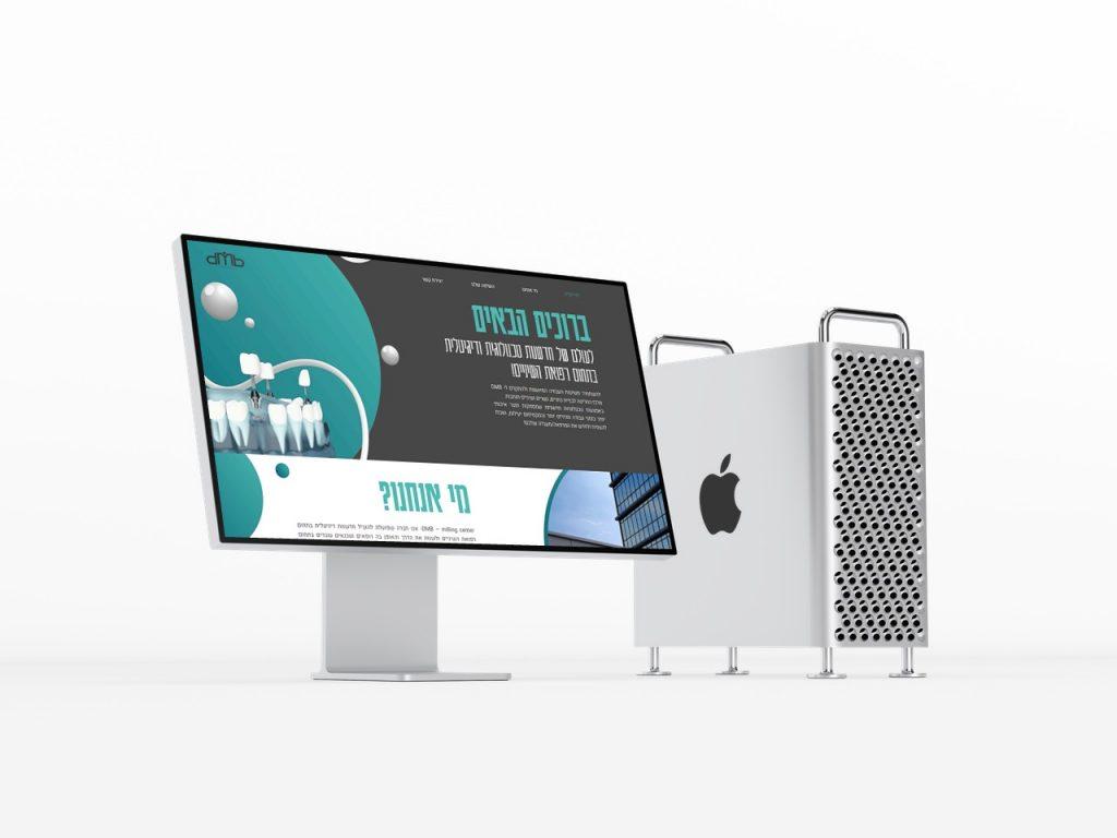 אתר תדמית - dmb - טכנולוגיה לרפואת שיניים